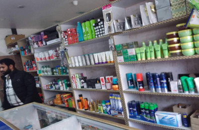 Stylo Cosmetic center