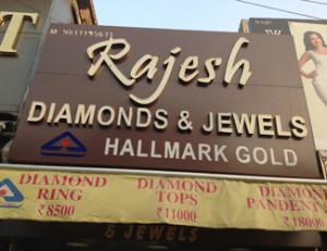 Rajesh Diamond & Jewels