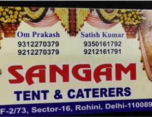 Sangam Tent and Caterers