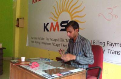 KMS Tour & Travels