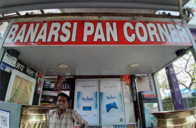 Banarasi Pan & Stalls