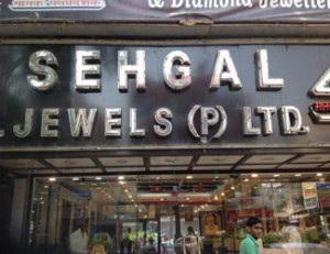 Sehgal Jewels Pvt Ltd