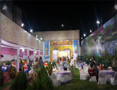 Patna Marriage Hall