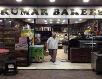 Kumar Bakers