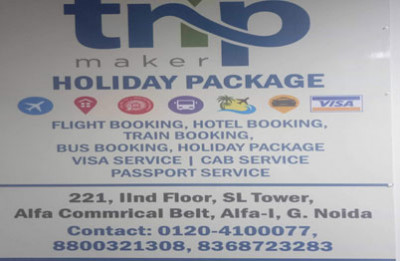 Trip Maker Holiday Package