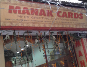 Manak Cards