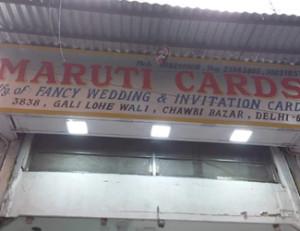 Maruti Cards