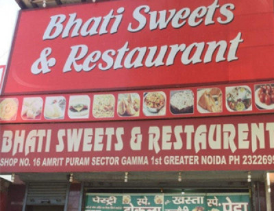 Bhati Sweets And Restaurant