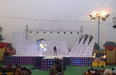 Kataria DJ Sound