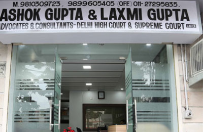 Ashok Gupta & Co