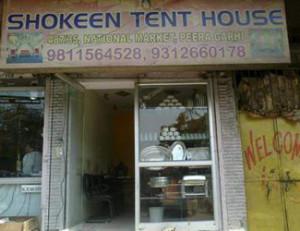 Shokeen Tent House