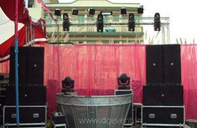 Acme Hi FI DJ Sound