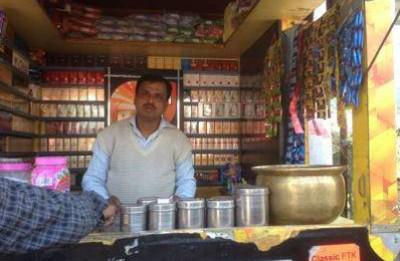 Pankaj Pan Bhandar
