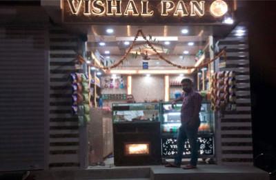Vishal Pan