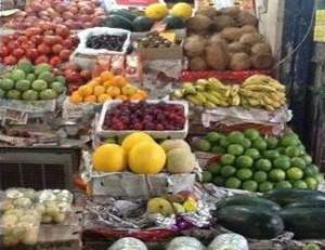 Punjabi Fruit Corner