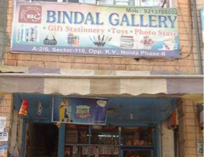 Bindal Gallery