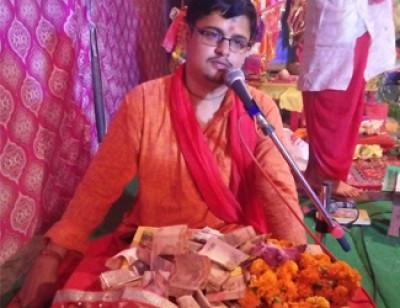 Pandit Rakesh Mishra