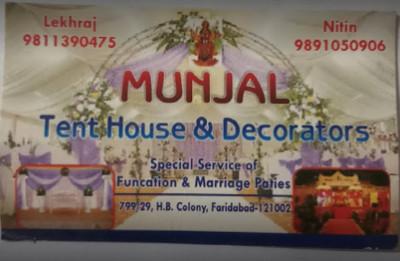 Munjal Tent House & Decorations