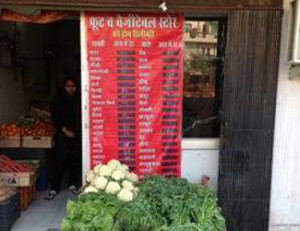 Dinesh Fresh Fruit & Vegetable Shop