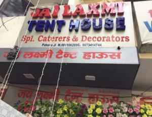 Jai Laxmi Tent House