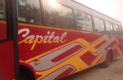 Capital Transport Co