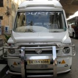 Bharat National Tourist Bus Service