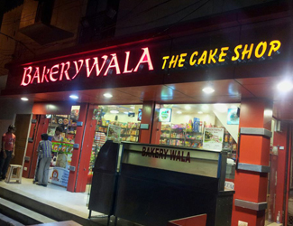 Bakery Wala